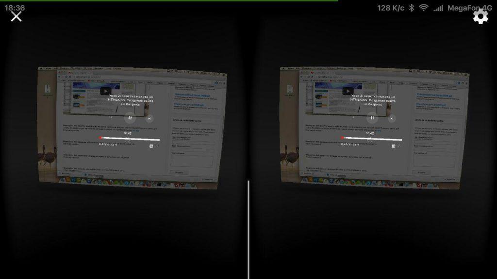 YouTube в виртуальной реальности