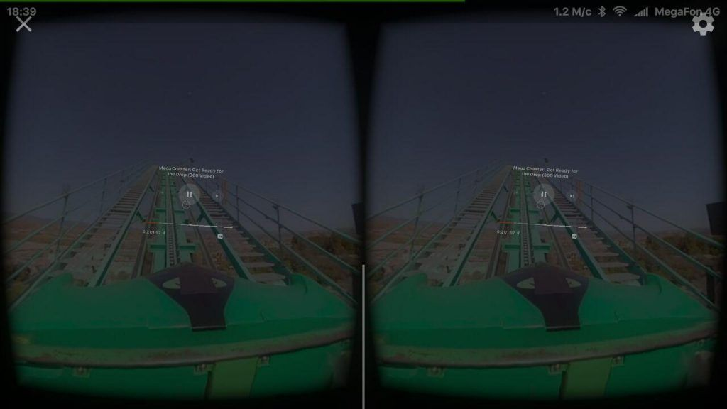 Панорамное видео на весь экран